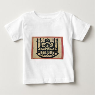 Ali is the Vicegerent of God Mirror Islam Writing Baby T-Shirt