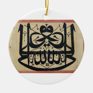 Ali is the Vicegerent of God Mirror Islam Writing Round Ceramic Ornament