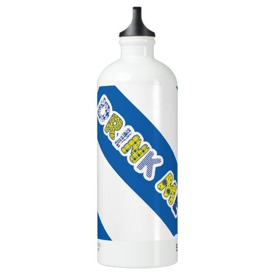 Alice in Wonderland Drink Me Drinking Bottle