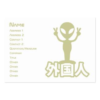 Alien Gaijin ~ Kanji Nihongo / Japanese Language Large Business Card