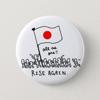 All as One, Rise Again 2 Inch Round Button