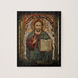 All Powerful Christ - Chrystus Pantokrator Jigsaw Puzzle