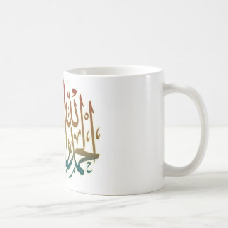 all praise is due to God - Thank GOD Coffee Mug