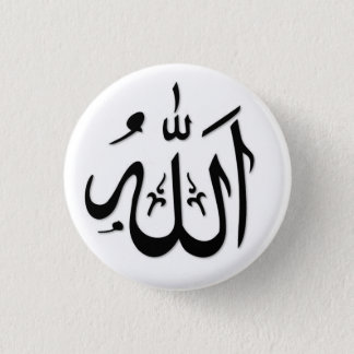 allah 1 inch round button