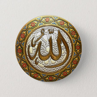 Allah 2 Inch Round Button