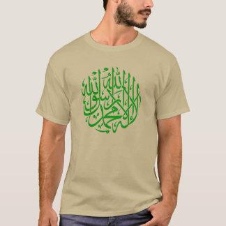Allah Alhamdulillah Islam Muslim Calligraphy T-Shirt