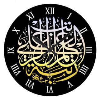Allah Alhamdulillah Islam Muslim Calligraphy Wallclocks