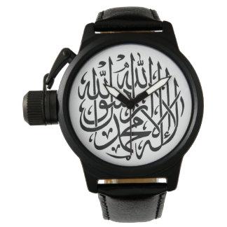 Allah Alhamdulillah Islam Muslim Calligraphy Watch