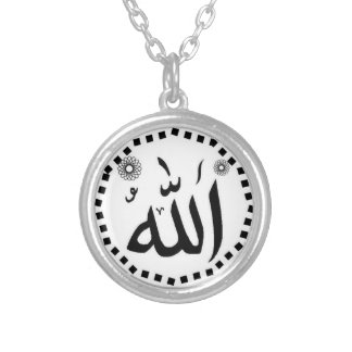 Allah black and white islamic necklace