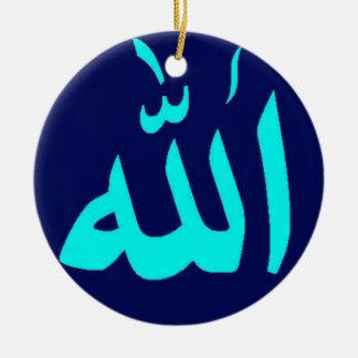 Allah blue islamic ornament