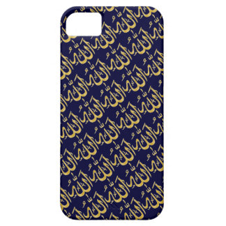 Allah customisable iphone 5 barely case iPhone 5 cover