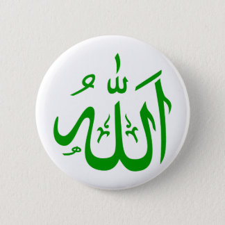 Allah in Arabic 2 Inch Round Button