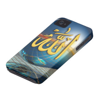 Allah iPhone 4 ID Case-Mate