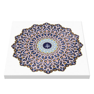 Allah - Islamic Art Canvas Print