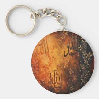 Allah Islamic Art Gifts - Eid and Ramadan! Keychain