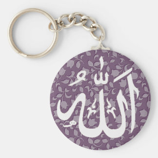 Allah islamic decorative keychain