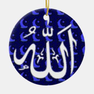 Allah islamic ornament