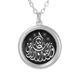 Allah Light of Heavens and Earth Islamic necklace