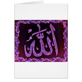 Allah Mehndi Greeting Card
