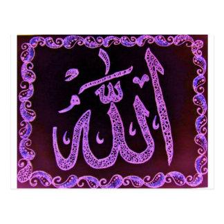 Allah Mehndi Postcard