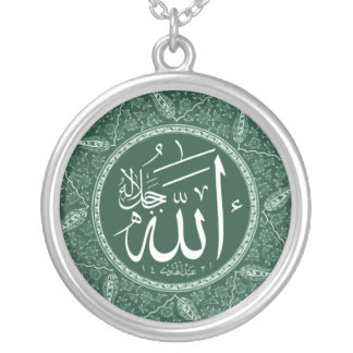Allah Name in Arabic Silver Plated Necklace