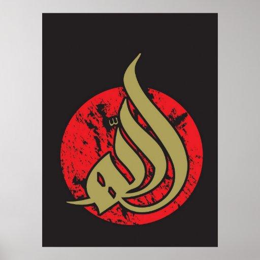 Allah S W T Modern Calligraphy Print Zazzle