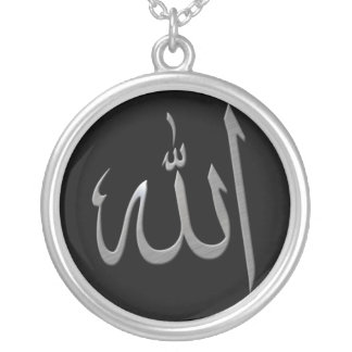 Allah Silver Plated Necklace