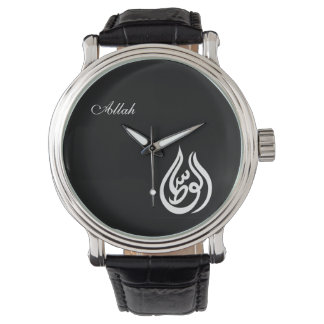 Allah Watch