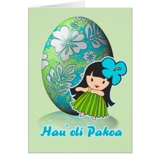 Aloha Hula Girl Easter Cards