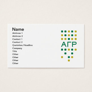 Alpha Gamma Rho - Letters Vertical Business Card
