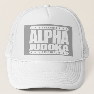 5a63775da5cca ALPHA JUDOKA - I Love Judo and Grappling