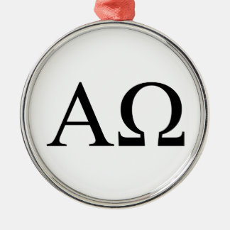 Alpha omega metal ornament
