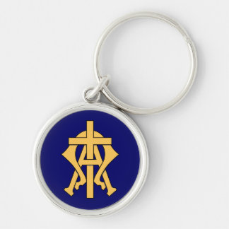 Alpha & Omega Silver-Colored Round Keychain