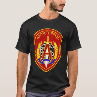 Alpha Unit T-Shirt