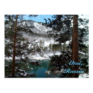 Altai Mountains Postcard