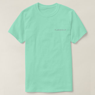 always chill out here T-Shirt