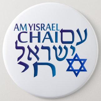 Am Israel Chai 6 Inch Round Button