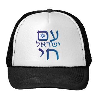 am Yisrael Chai Trucker Hat