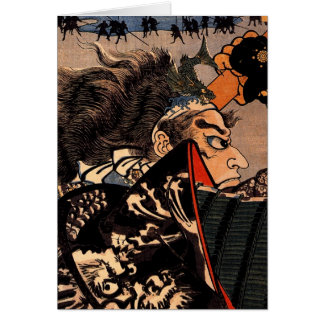 Amakasu Omi no kami Card
