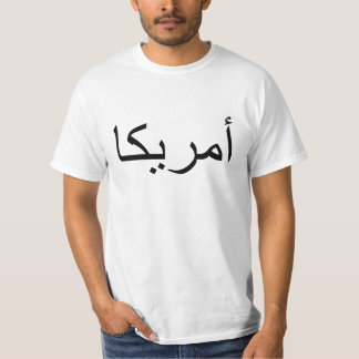 America in Arabic T-Shirt