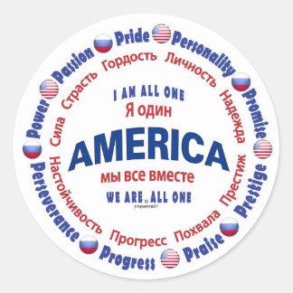 america united - russian round sticker