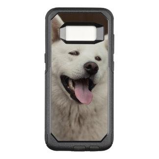 American Akita OtterBox Commuter Samsung Galaxy S8 Case