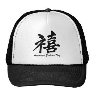 American Eskimo Dog Trucker Hats