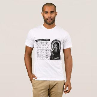 Amharic AlphaBet 33rd Degree Lesson T-Shirt