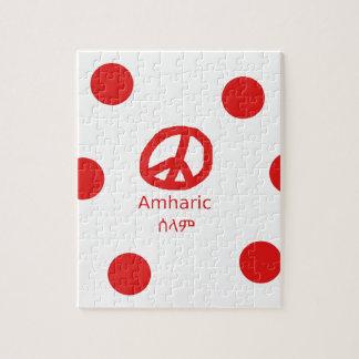 Amharic Language And Peace Symbol Design Jigsaw Puzzle