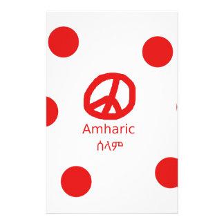 Amharic Language And Peace Symbol Design Stationery