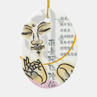 amida_zu ceramic ornament