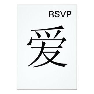 Amour chinois carton d'invitation 8,89 cm x 12,70 cm