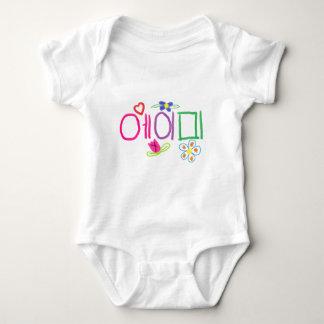 Amy (in Korean) Baby Bodysuit