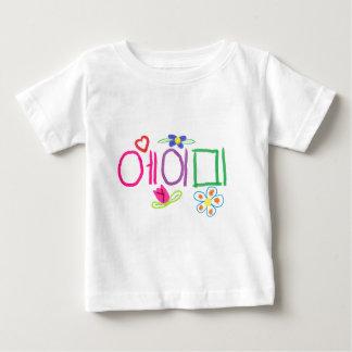 Amy (in Korean) Baby T-Shirt